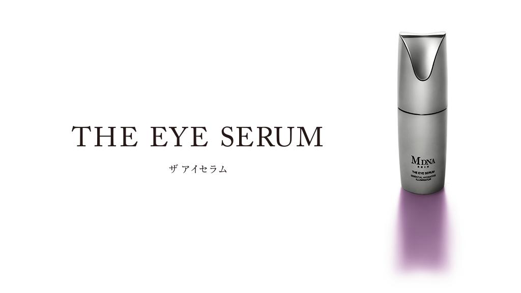 eye-serum_160120